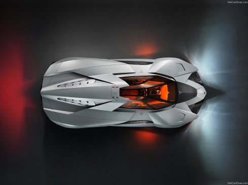 Lamborghini Egoista Concept - How the Eagles will see it