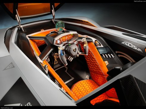 Lamborghini Egoista Concept - The Cockpit literally